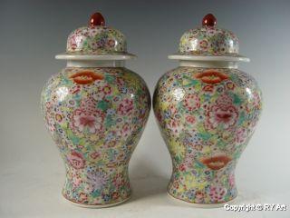 Pair Chinese Gilded Mille Fleur Porcelain Ginger Jars 14