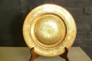 Antique Large Double Gilded Porcelain Plate Limoges photo