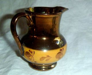 Antique Copper Luster Lustre Creamer Small Pitcher Leaves Leaf Pattern 3.  25