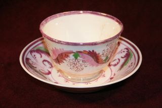 Hand Painted Oriental Unsigned Cup & Saucer photo