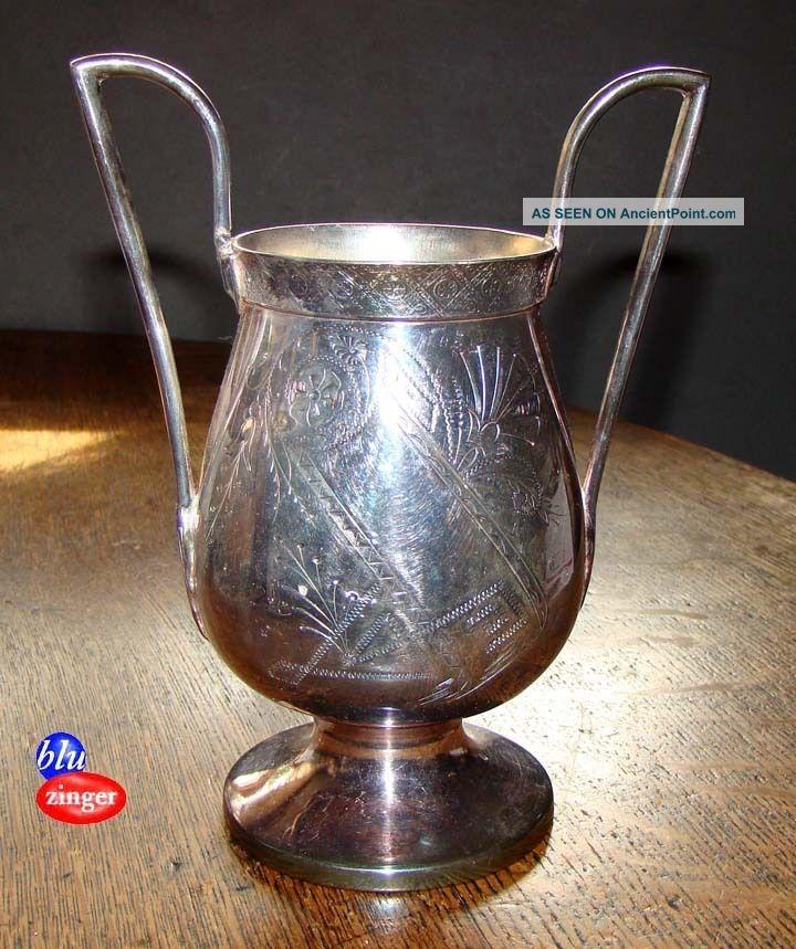 Antique Reed & Barton Gilt Silver Aesthetic Art Nouveau Vase Vases & Urns photo