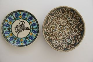 Antique Turkish Ottoman Bowl And A Plate,  Iznik - Kutahya photo