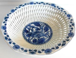 Chinese Reticulated Basket Bowl photo