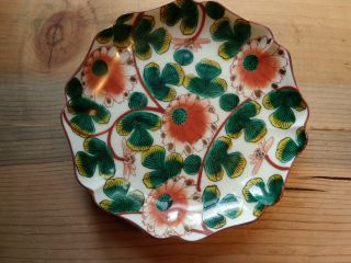 Vintage Floral Ceramic China,  Dish Bowl Plate By Fitz & Floyd,  Inc.  Mcmlxxv Ff photo