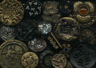 22 Antique Vintage Metal & Black Glass Buttons photo