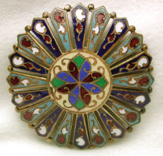 Antique French Enamel Button Colorful Pierced Blue Spoked Design photo
