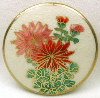 Vintage Satsuma Button Pink & Red Floral Design W/ Gold Accents 1 & 3/16 Inch photo