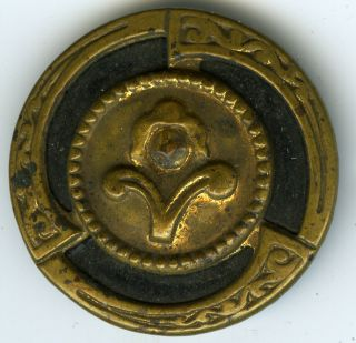 Antique Metal & Early Plastic Button,  C.  1905? photo