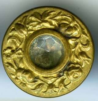 Antiq.  Metal Buttons (15),  C.  1880s? Wreath Design photo