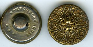 Antique Metal Buttons (4) W Rose Window Grill,  C 1880s? photo