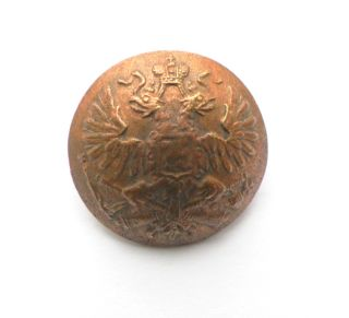 Russia Empire Vintage Antigue Copper Button Military photo