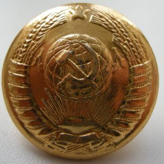 Russia Ussr Vintage Antigue Copper Button Military photo