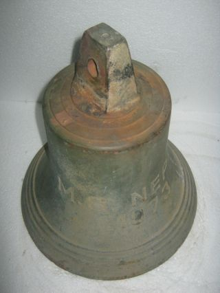 Marine Vintage Ship Brass Bell From Old Vessel