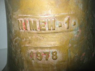 Marine Vintage Ship Brass Cast Bell From Old Vessel