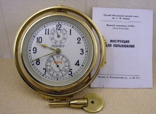 Poljot 6mx Marine Ship Submarine Vintage Military Russian Navy Chronometer Clock photo