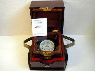 Poljot 6mx Marine Ship Submarine Chronometer Vintage Russian Navy Clock + Box photo