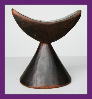 Beautifully Shaped Headrest With Fine Patina,  From Ethiopia photo