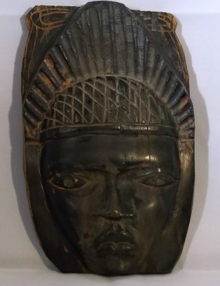 Wooden Nigerian Mask photo