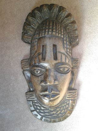 Vintage African Tribal Wall Mask Wooden photo