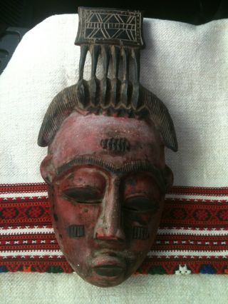Mask From The Pacific Tribes photo
