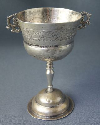 V Fine Antique 19th C Spanish Colonial Bolivian Solid Silver Cup / Goblet Nr photo