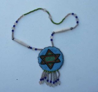Older Fully Beaded Rosette Necklace - Montana Cheyenne Reserve photo