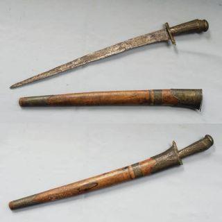 Old Javanese Sword Suduk Maru Machete Pedang Keris Ri95 photo