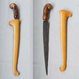 Old Knife Sewar Lading Piso Banyu Mili Keris Silat Indonesien Indonesian Rj14 photo