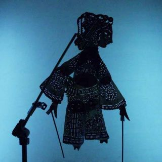 Wayang Kulit Chinese Peranakan Indonesia Schattenspielfigur Shadow Puppet Cx05 photo