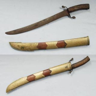 Old Sword Pedang Sabet Javanese Jawa Silat Keris Machete Golok Ri97 photo