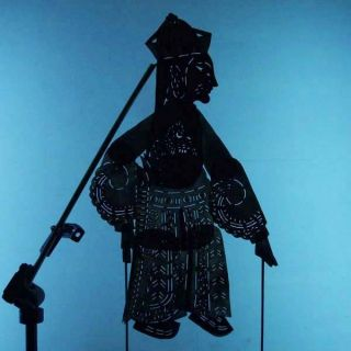 Wayang Kulit China Peranakan Indonesien Schattenspielfigur Shadow Puppet Cx03 photo