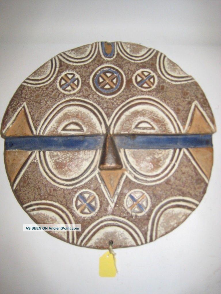 African Tribal Collection - Bateke Tsaye Mask,  Congo Collectors Piece Other photo