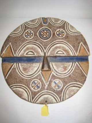 African Tribal Collection - Bateke Tsaye Mask,  Congo Collectors Piece photo