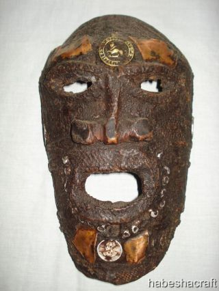 African Ethiopian Old Ethnic Gambela Ceremonial Mask,  African Tribal Art photo