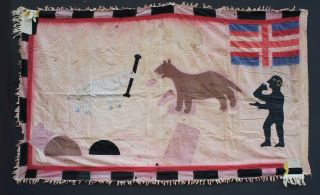 Banner W Dog Textile African Fante Asafo Flag Appliqued 2sides Ghana Ethnix photo