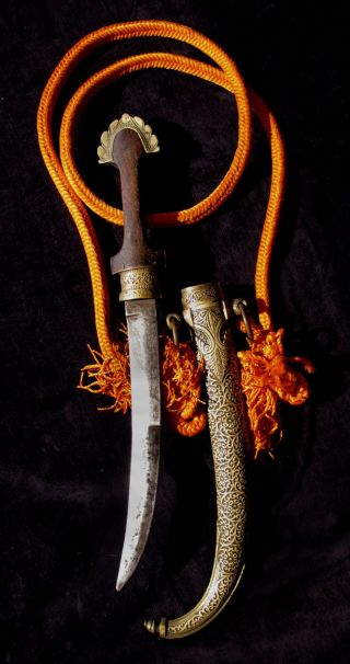 Moroccan Traditional Curved Dagger photo