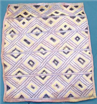 Congo Old African Textile Tissu Ancien Afrique Dengese photo