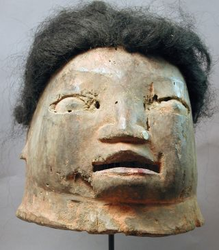 African Makonde Female Wooden Initiation Head Helmet Hair Mask Mozambique Ethnix photo