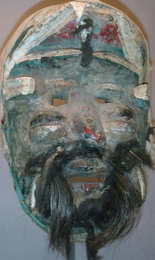 African Artifact Magnificent Wooden Dan Guere We Fetish Mask Cote I ' Voire Ethnix photo