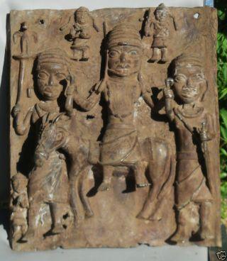 Large Bronze Benin Wall Plaque 15.  5