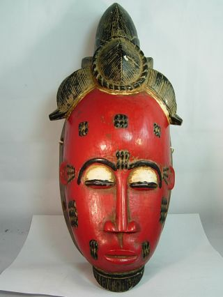 Red Baule Mask,  Ivory Coast,  Heavy Solid Wood photo