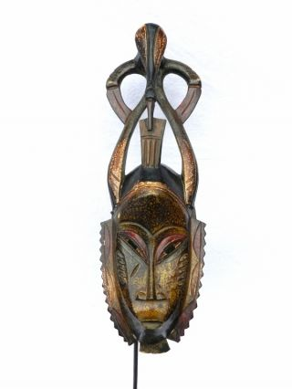 ☆☆☆☆☆ African Guro Tribe Mask With Horns & Peace Bird - Www.  Wildbushgallery.  Com photo