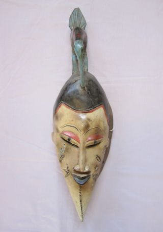 Carved African Ivory Coast Baule Mask From A Private Estate - Vintage/ Antique. photo