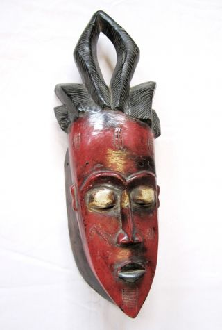 Tribal Carved African Baule Devil Mask - Ivory Coast Vintage/ Antique Piece. photo