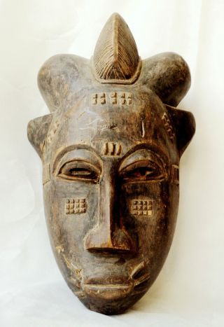 Dan - Yacuba Wood Mask,  Old African Tribal Art photo
