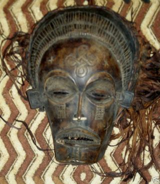 Very Fine Mid 20th Century Chokwe Mwana Pwo Mask/hair photo