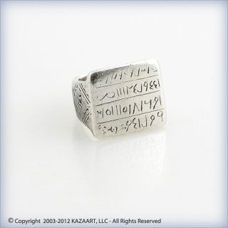 Old Tuareg Silver Ring With Magic Script Mali photo