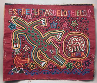 Kuna Indian Handsewn Appliqued Mola Panel Vibrant Crocodile Motif Panama Ethnix photo
