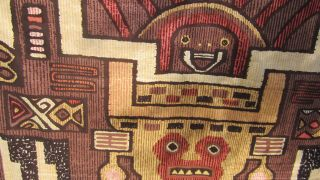 Peruvian Handpainted Fabric Pre - Columbian Design.  Vintage.  Silvania.  Lima Peru photo