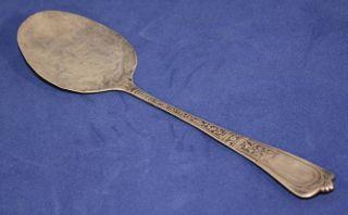 Sterling Silver Flattened Spoon Server W A Chamberlin Pat 81 Antique Scrap 44g photo
